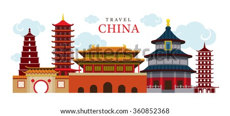 travel china building and city