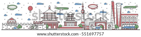 travel china landmark banner