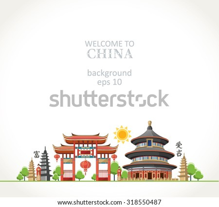 travel china panorama background