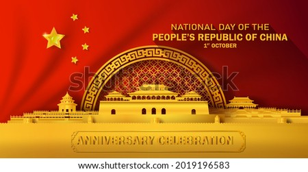Travel china with national day people's republic of China. Anniversary independence China day with Chinese pattern red and gold, Vector  paper cut, paper art with golden style on China flag backgroud