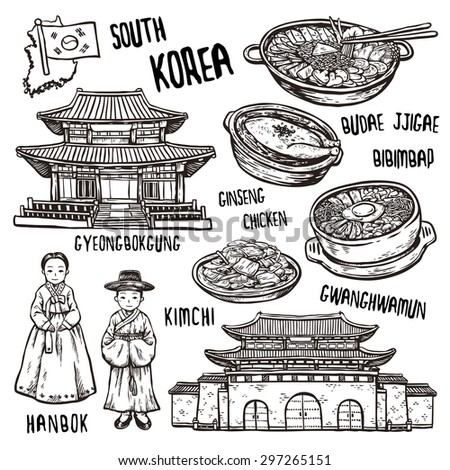 travel concept of south korea