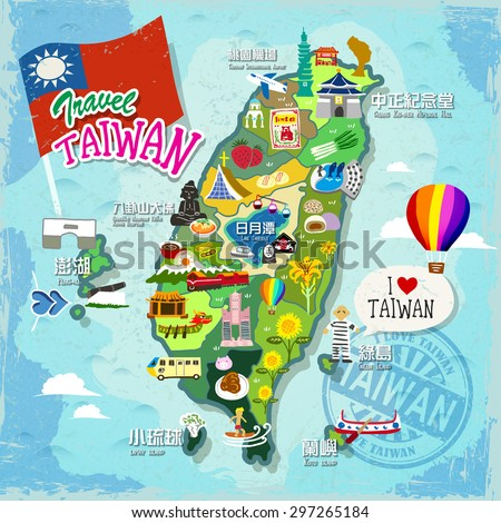 travel concept of taiwan in
