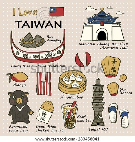 travel concept  taiwan famous