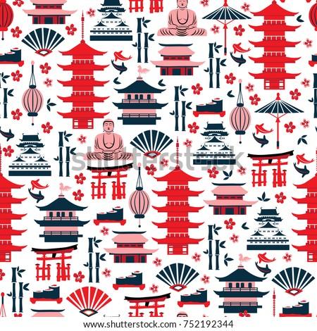 travel japanese seamless vector