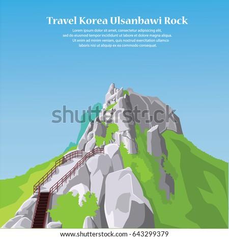 travel korea seoraksan national