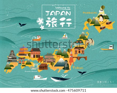 travel map  lovely attractions