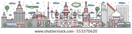 travel russia landmark banner