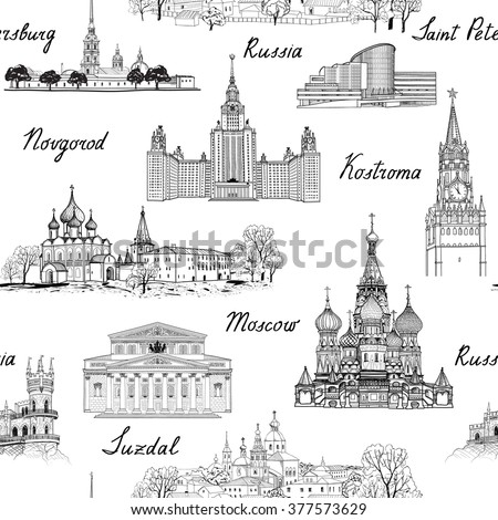 travel russia seamless engraved