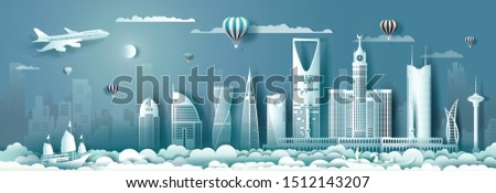 Travel Saudi arabia with modern building, skyline, skyscraper. Business brochure modern design.Travelling to arab landmarks of asian with architecture and cityscape background.Vector illustration