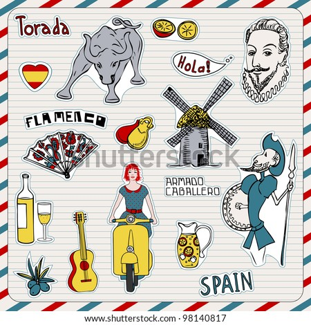 Spain Seamless Pattern Spanish Traditional Symbols And ...