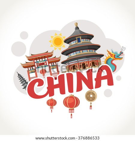 travel text country china