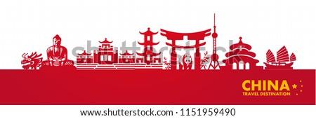 Travel to China vector