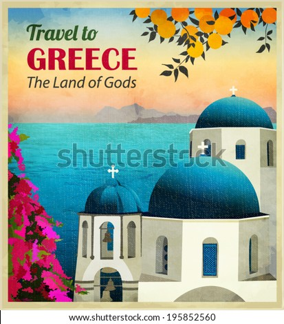 Travel to Greece Poster - Sunny Greek seaside view, white church with blue domes at the front, oranges and slopes of wisteria