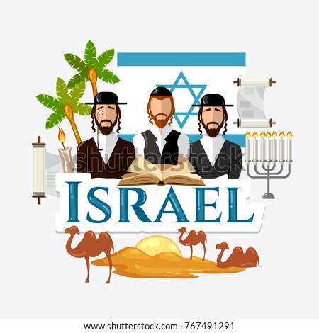 travel to israel traditions
