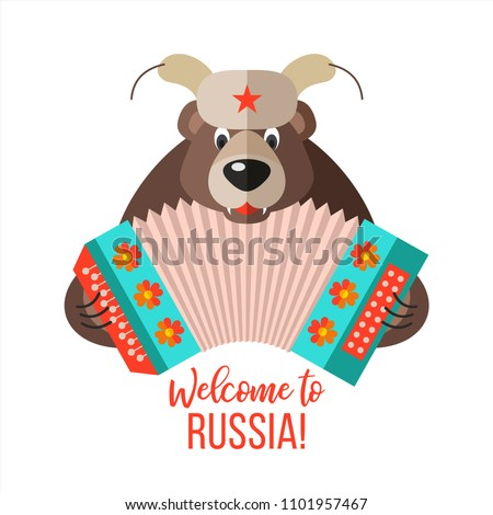 travel to russia welcome to