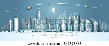 Travel to Saudi Arabia landmark of asia with architecture cityscape background.Travelling asian landmarks with modern building, skyline, skyscraper, Business brochure of Saudi.Vector illustration.