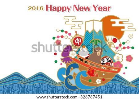 treasure ship of the new year's