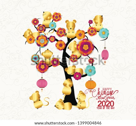 tree chinese new year 2020 lantern and background. Year of the rat