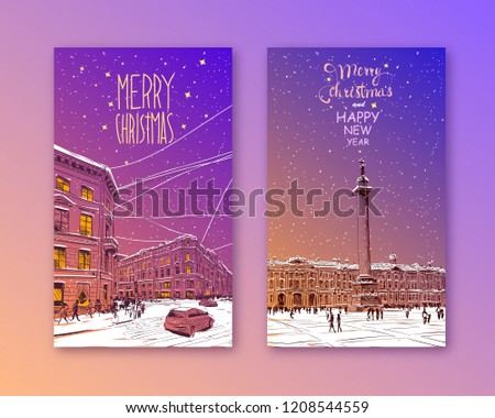 Trendy cover template. Winter city. Merry Christmas and New Year card design.Russia. Saint Petersburg. Palace Square. Hand drawn sketch vector illustration