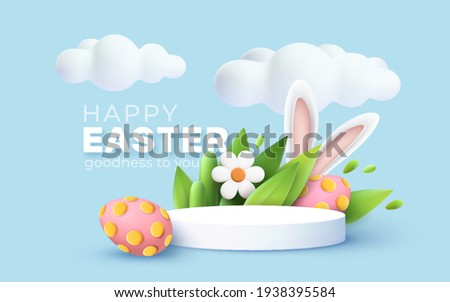 Trendy Easter greeting with 3d product podium, spring flower, cloud, Easter egg and bunny. Spring floral Modern 3d graphic concept. Vector illustration EPS10 Zdjęcia stock ©