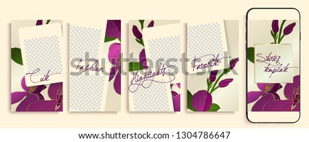 Trendy editable Instagram stories templates with floral pattern, vector illustration. Design backgrounds for social media story.  insta story template