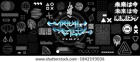 Trendy universal shapes with glitch, defect, liquid effects. Retrofuturism and vaporwave digital shapes, spheres, tech cyberpunk, HUD, defect design and other. Universal trendy elements. Glitch Vector