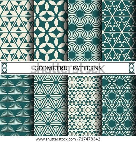 Triangle Geometric Vector Pattern Pattern Fills Web Page