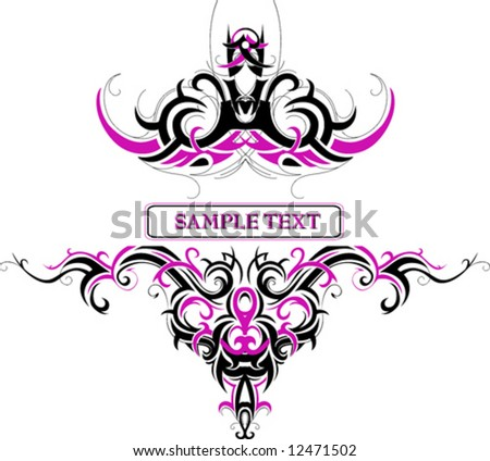 tribal artwork. stock vector : Tribal art
