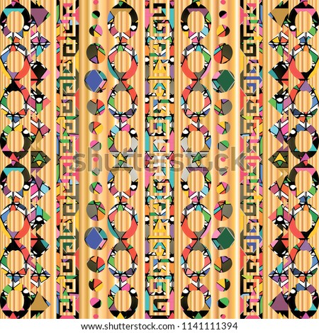 Tribal geometric vector seamless borders pattern. Striped colorful greek key meander background. Abstract ornamental decorative ethnic style design. Vertical stripes, borders, chain, doodle shapes.
