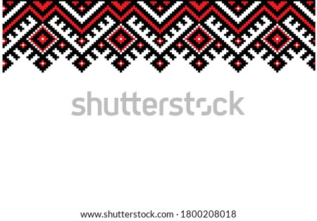 tribal pattern of north east,india. Ikat geometric folklore ornament. Tribal ethnic vector texture. Seamless striped pattern in Aztec style. Figure tribal embroidery. Indian,folk pattern. Foto d'archivio ©