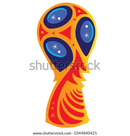 Trophy for games, red, yellow and blue,  vector