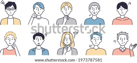 troubled face male set simple illustration Сток-фото ©