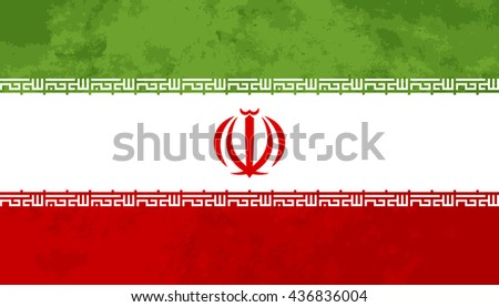 true proportions iran flag with