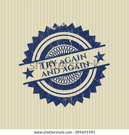 Try again and again rubber stamp
