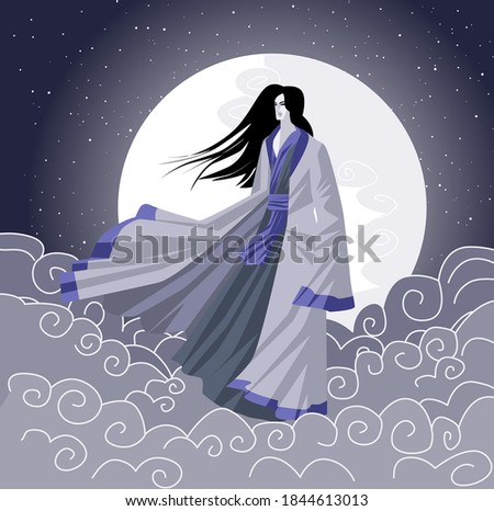 Tsukuyomi kami japanese mythology shinto god of the moon Zdjęcia stock ©