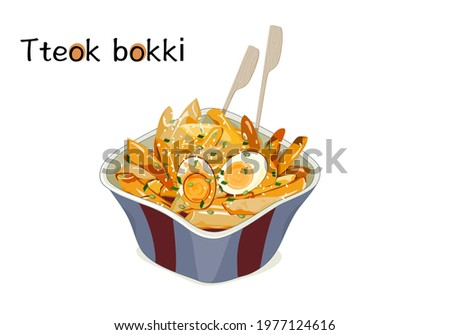 Tteok Bokki food box. South Korean street food. Fried garae-tteok or rice cakes with sauce and eggs. Isolated plate of So-tteok so-tteok on white background vector illustration. Asian food drawing.  Zdjęcia stock ©