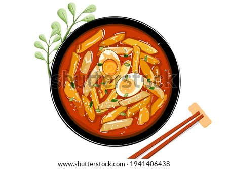 Tteokbokki, isolated stir-fried rice cakes with boiled eggs in a black bowl on white background. Close up top view Asian food vector illustration. Zdjęcia stock ©