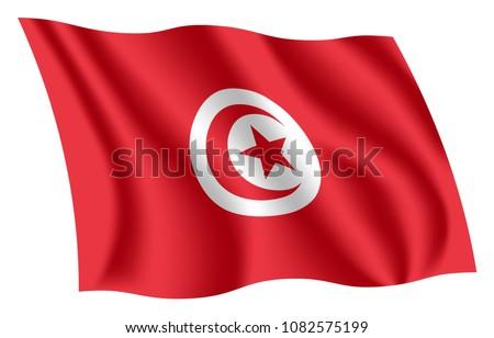 Tunisia flag. Isolated national flag of Tunisia. Waving flag of the Republic of Tunisia. Fluttering textile tunisian flag.