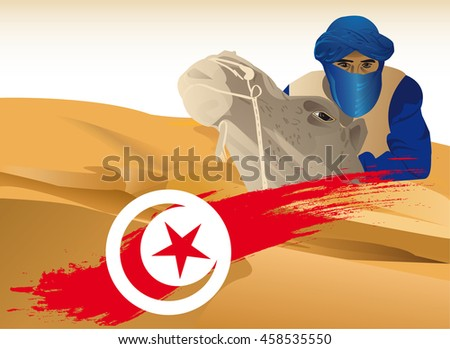 tunisiamuslim camel on the