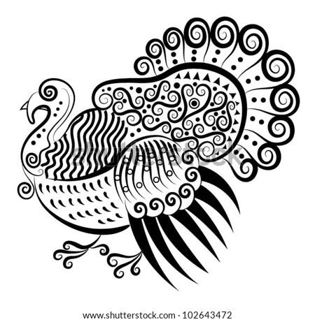Decorate Turkey Drawing Turkey Decorative Ornament