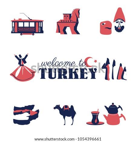 Turkey illustration, turkish symbol set, Trojan horse, mount Nemrut, tram, dervish, Cappadocia, Pammukale, teapot, camel, glass Tulip cartoon vector travel icon, decorative sign for design advertising