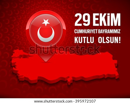 turkey map turkish flag and