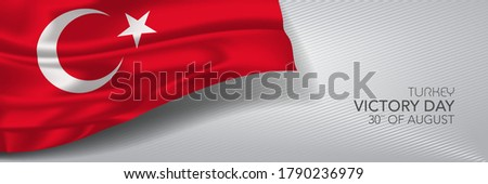 Turkey victory day vector banner, greeting card. Turkish wavy flag in 30th of August national patriotic holiday horizontal design