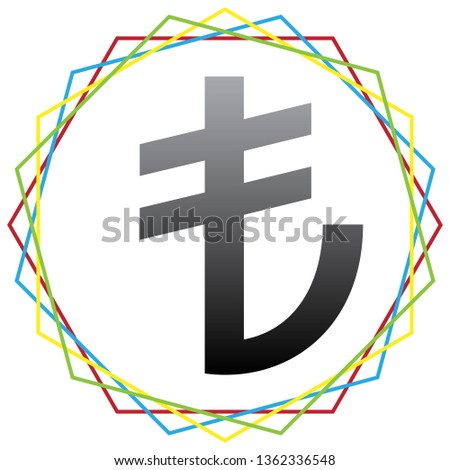 Turkiey Lira sign. Vector. Black icon with patch of light inside colorful hexagonal frames at white background.