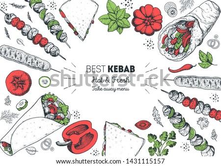 Turkish food. Shawarma hand drawn frame. Doner kebab and ingredients for kebab, sketch illustration. Arabic cuisine frame. Fast food menu design elements. Middle eastern food.