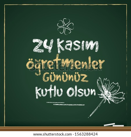 Turkish holiday, November 24 with a teacher's day. translation from Turkish: November 24 with a teacher's day on holiday. - Vektör