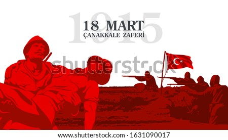 turkish national card of march