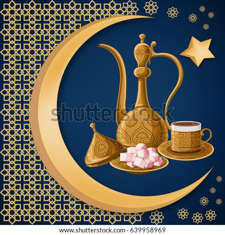 turkish traditional coffee and
