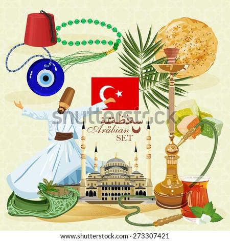 turkish vector set istanbul