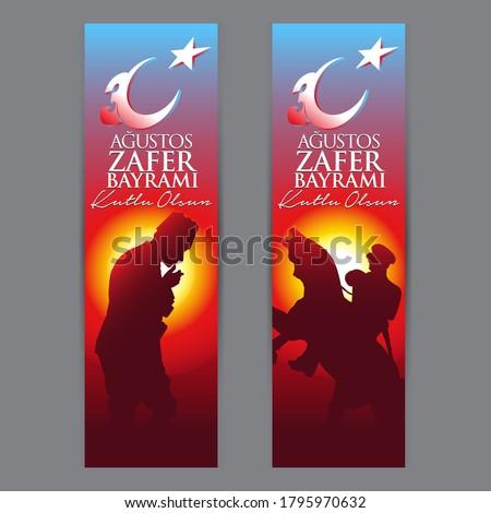 Turkiye 30 Agustos Zafer Bayrami Vector Illustration. August 30 Celebration of Victory Day in Turkey.